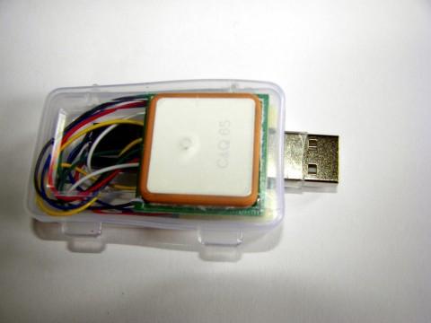 GPS and USB TTL Enclosure (Small)
